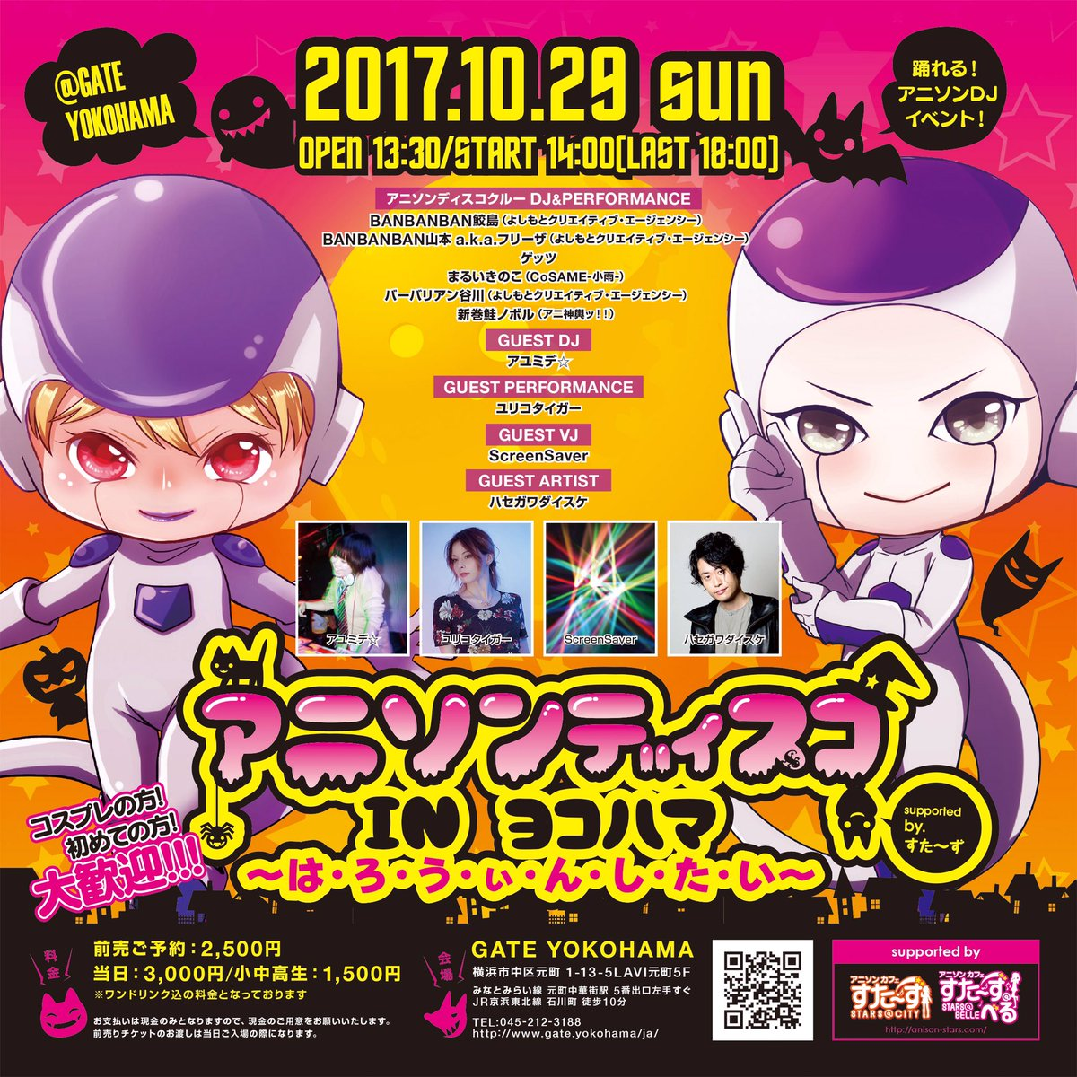 October 29th Anison Disco In Yokohama