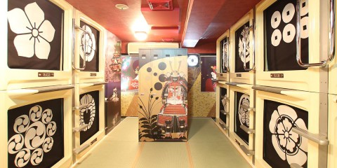 Business Inn New City [Capsule Hotel] ~Hinodecho~