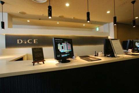 DiCE [Internet Cafe] ~Isezakicho~