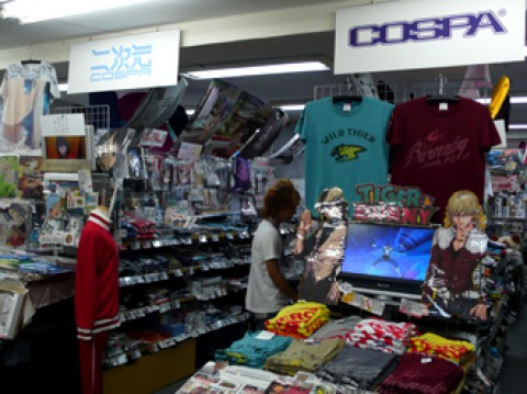 GEE!STORE  [ANIME SHOP]  ~Sendai~