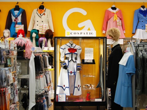 GEE!STORE  [ANIME SHOP]  ~Nagoya~