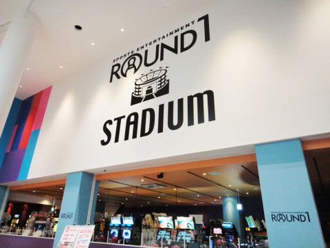 ROUND ONE STADIUM  [Entertainment&Sports] ~Diver City Tokyo Plaza~