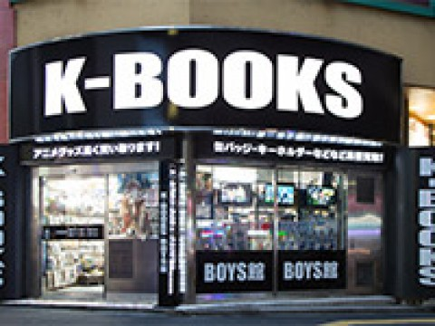 K-BOOKS  [Anime Shop]  ~Ikebukuro BOYS Kan~