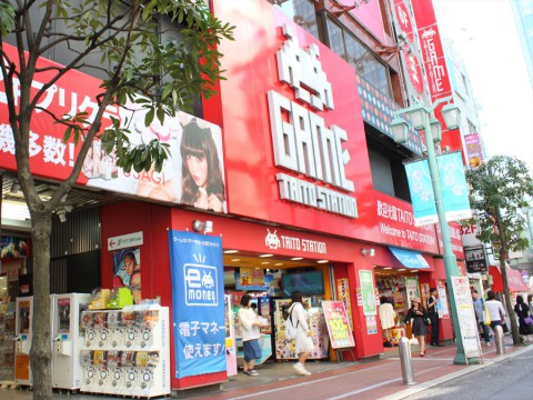 TAITO STATION South Exit [Amusement Arcade] ~Shinjuku~