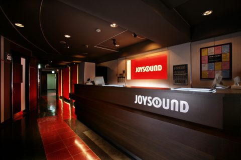 JOYSOUND Gion [Karaoke] ~Kyoto~