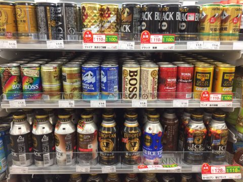 Canned coffee in Japan, where did it start?