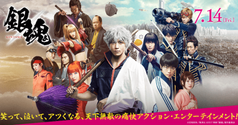 Gintama live action movie is all the hype!