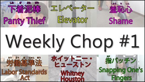 Your weekly Chop #1