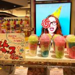 SWEETS MONSTER  Aeon Mall Hiroshima Fuchu  [Sweets Shop] ~Hiroshima~
